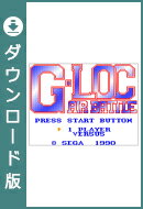 [3DS] G-LOC AIR BATTLE (ダウンロード版)