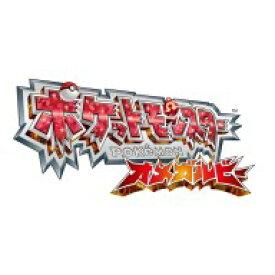 [3DS] ポケットモンスター オメガルビー (ダウンロード版) ※3,000ポイントまでご利用可