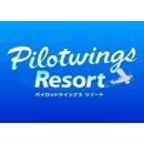 [3DS] パイロットウイングス リゾート (ダウンロード版)  ※3,000ポイントまでご利用可