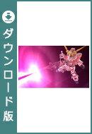 [3DS] ロストヒーローズ2 (ダウンロード版)  ※999ポイントまでご利用可