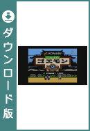 [Wii U] がんばれゴエモン2 (ダウンロード版)