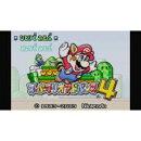 [Wii U] スーパーマリオアドバンス4 (ダウンロード版)