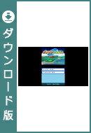 [Wii U] ポケモンレンジャー (ダウンロード版)