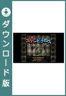 [N3DS] Newニンテンドー3DS専用 マリオのスーパーピクロス (ダウンロード版)