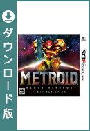 [3DS] メトロイド サムスリターンズ (ダウンロード版)  ※3,000ポイントまでご利用可