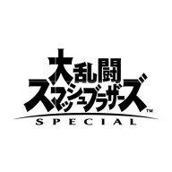 [Switch] 大乱闘スマッシュブラザーズ SPECIAL (ダウンロード版) ※3,000ポイントまでご利用可