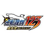 [Switch] 逆転裁判123 成歩堂セレクション (ダウンロード版)