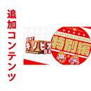 [Switch用追加コンテンツ] 進め!キノピオ隊長 特別編 (ダウンロード版)