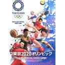 [Switch] 東京2020オリンピック The Official Video Game (ダウンロード版)※3,000ポイントまでご利用可