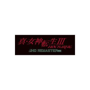 [Switch] 真・女神転生3 NOCTURNE HD REMASTER (ダウンロード版)