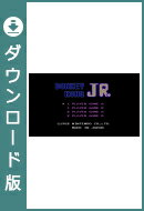 [Wii U] ドンキーコングJr. (ダウンロード版)