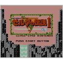[3DS] ゼルダの伝説1 (ダウンロード版)