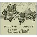 [3DS] がんばれゴエモン 黒船党の謎 (ダウンロード版)
