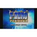 [Wii U] F-ZERO ファルコン伝説 (ダウンロード版)