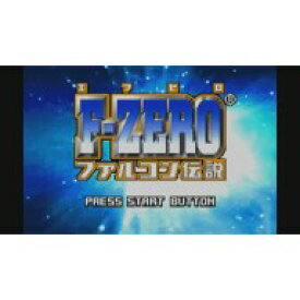 [Wii U] F-ZERO ファルコン伝説 (ダウンロード版) ※100ポイントまでご利用可