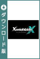 [Wii U] XenobladeX (ダウンロード版)  ※3,000ポイントまでご利用可