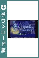 [Wii U] Castlevania 白夜の協奏曲 (ダウンロード版)