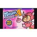 [Wii U] ミスタードリラーエース ふしぎなパクテリア (ダウンロード版)