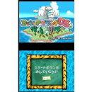 [Wii U] ヨッシーアイランドDS (ダウンロード版)