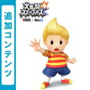 [Wii U] [3DS]【ファイター】 リュカ(Wii U & 3DS) (ダウンロード版)