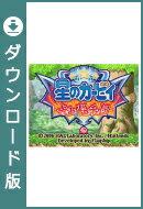 [Wii U] 星のカービィ 参上!ドロッチェ団 (ダウンロード版)