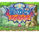 [Wii U] 星のカービィ 参上!ドロッチェ団 (ダウンロード版)  ※100ポイントまでご利用可