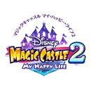 [3DS] ディズニー マジックキャッスル マイ・ハッピー・ライフ2 (ダウンロード版)  ※3,000ポイントまでご利…