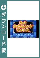 [Wii U] コナミ ワイワイレーシング アドバンス (ダウンロード版)