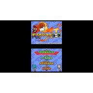[Wii U] マリオバスケ 3on3 (ダウンロード版)