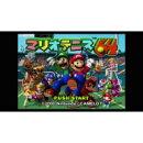 [Wii U] マリオテニス64 (ダウンロード版)  ※100ポイントまでご利用可