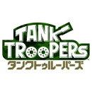 [3DS] TANK TROOPERS(タンクトゥルーパーズ) (ダウンロード版)