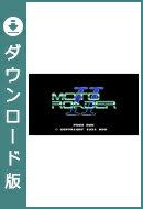 [Wii U] モトローダーII (ダウンロード版)