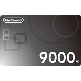 ニンテンドープリペイド番号 9000円 (ダウンロード版) ※500ポイントまでご利用可