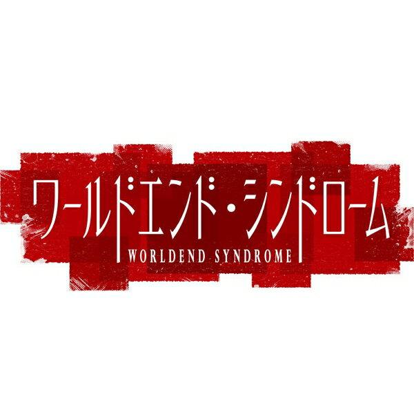 [Switch] ワールドエンド・シンドローム (ダウンロード版) ※3,000ポイントまでご利用可