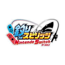 [Switch] 釣りスピリッツ Nintendo Switchバージョン (ダウンロード版)※3,000ポイントまでご利用可