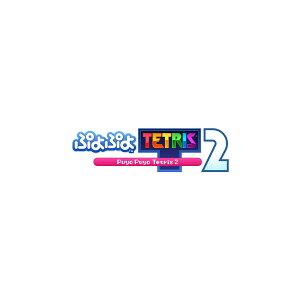 [Switch] ぷよぷよ テトリス2 (ダウンロード版)