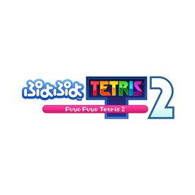 [Switch] ぷよぷよ テトリス2 (ダウンロード版)※3,000ポイントまでご利用可