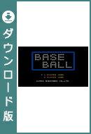 [Wii U] ベースボール (ダウンロード版)