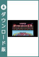 [Wii U] スーパーパンチアウト!! (ダウンロード版)