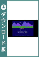 [Wii U] いっき (ダウンロード版)