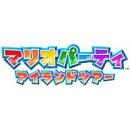 [3DS] マリオパーティ アイランドツアー (ダウンロード版)  ※3,000ポイントまでご利用可