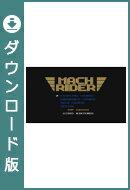 [Wii U] マッハライダー (ダウンロード版)