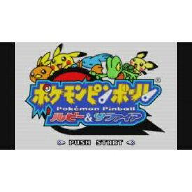 [Wii U] ポケモンピンボール ルビー&サファイア (ダウンロード版)
