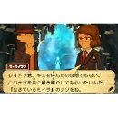 [3DS] レイトン教授と超文明Aの遺産 (ダウンロード版)  ※3,000ポイントまでご利用可