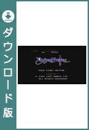 [Wii U] ドラゴンバスター (ダウンロード版)