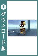 [Wii U] 罪と罰 宇宙の後継者 (ダウンロード版)  ※2,000ポイントまでご利用可