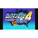 [Wii U] ロックマン エグゼ 4 トーナメント ブルームーン (ダウンロード版)  ※100ポイントまでご利用可