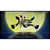 [Wii U] 朧村正 (ダウンロード版)  ※999ポイントまでご利用可