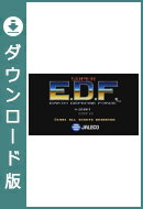 [Wii U] SUPER E.D.F. EARTH DEFENSE FORCE (ダウンロード版)