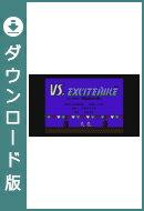 [Wii U] VS.エキサイトバイク (ダウンロード版)